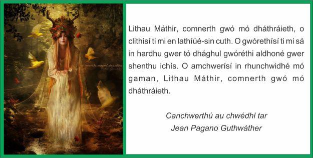 Lithau Máthir